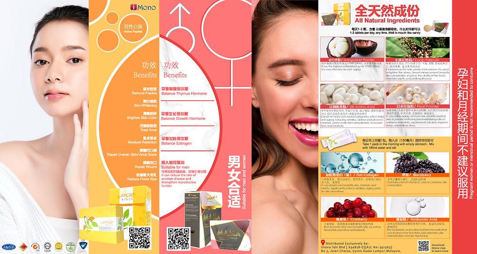 flyer-NEW-DESIGN-create-outline-2-9-2021--2.jpg