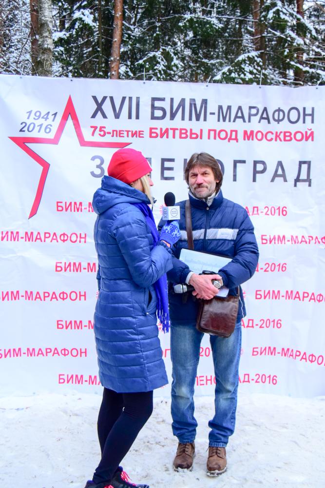 Зеленоградский марафон БИМ