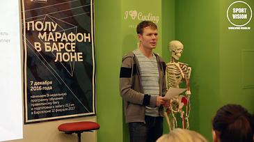 Открытая встреча с Михаилом Ивановым