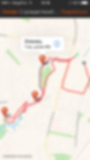 Приложение Strava маршрут тренировки
