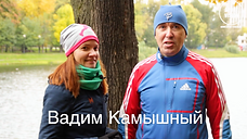 ИНТЕРВЬЮ Евгении Румянцевой с Вадимом Камышным
