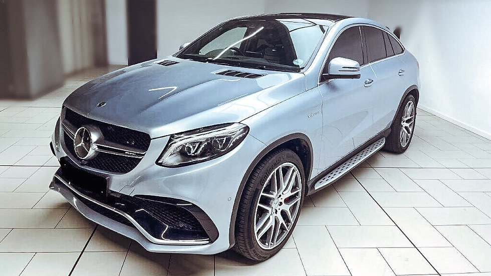 2017 Mercedes-Benz GLE 63 S AMG Coupe