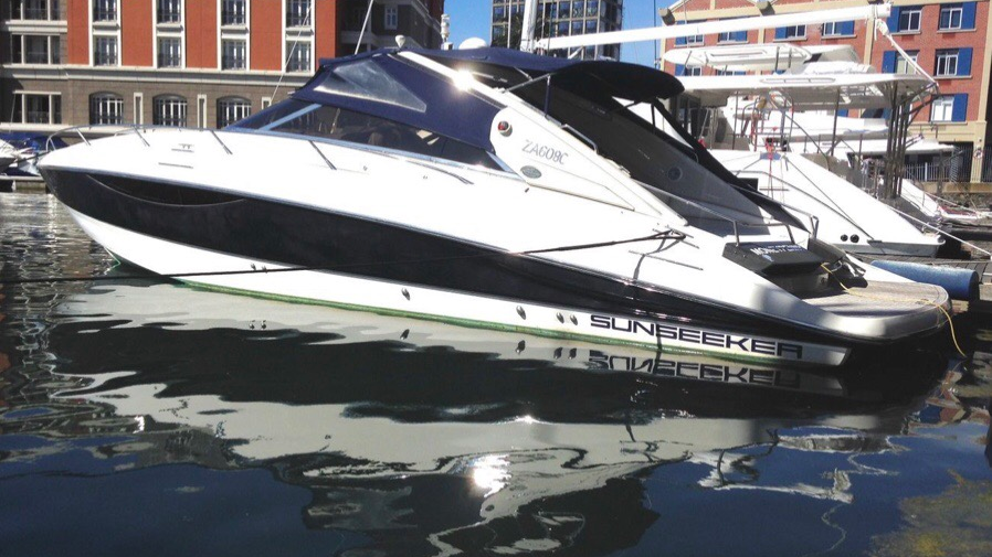 SUNSEEKER SUPERHAWK 43 LIMITED EDITION