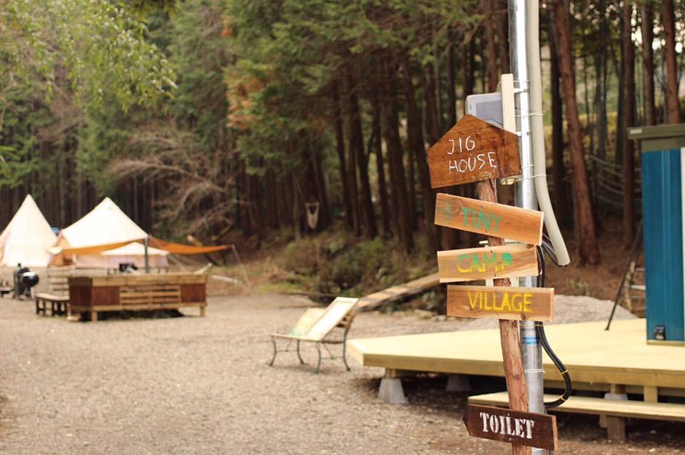 tiny-camp-village
