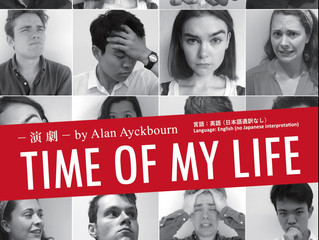 "Theatrical Performance ""Time of my life"" by Alan Ayckbourn @OIST"