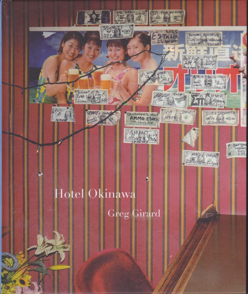 Hotel Okinawa by Greg Girard