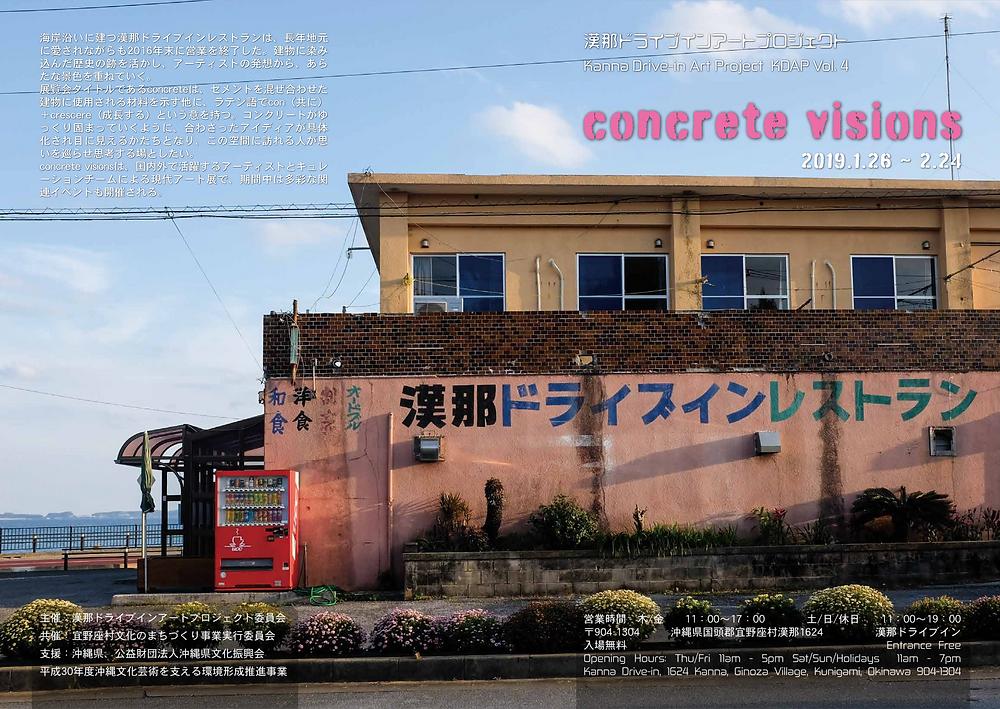 concrete visions