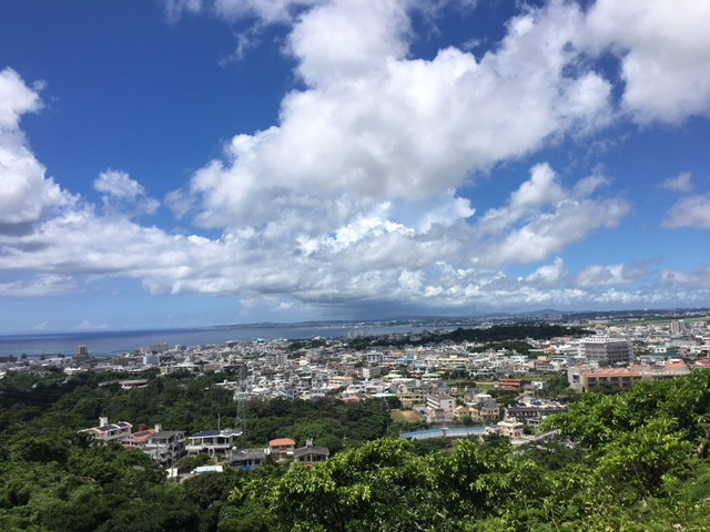 Hacksaw Ridge, Urasoe City, Okinawa