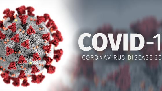 Recent Stance on Coronavirus