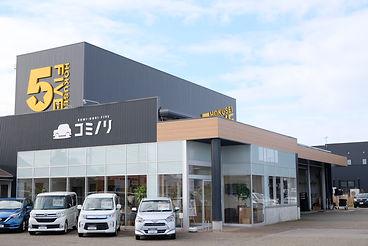 tsubata1.jpg