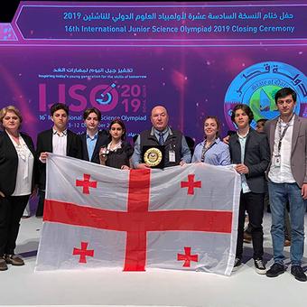 Doha – 2019