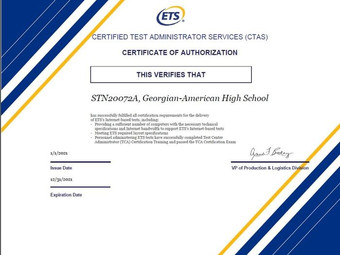 TOEFL-ის გამოცდები საქართველოში