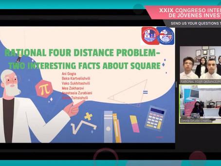 წარმატებები ახალგაზრდა მეცნიერთა საერთაშორისო კონგრესზე