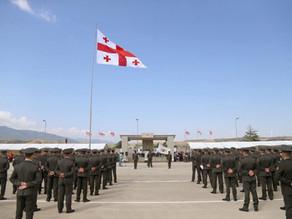 Georgian Executive Defence Course GEDC
