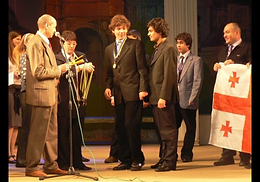 უკრაინა 2008