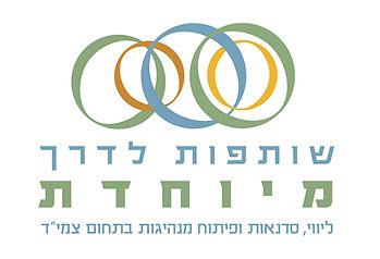 SpecialWay_Logo_Large.jpg