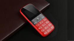 APN-8801R
