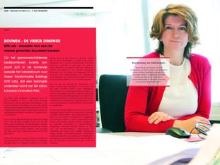 Incubator Interview with Elma Durmisevic