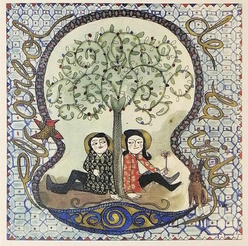 Árbol de la vida- Reproducción