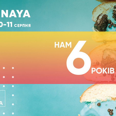 Food Fest < Ulichnaya Eda > at Art Zavod Platforma 10 - 11th of August Kyiv Ukraine