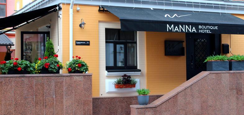 MaNNa Main Door
