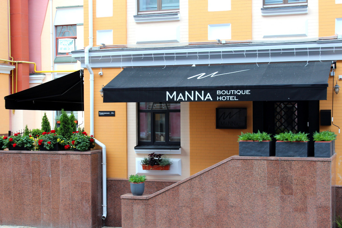 Manna main entrance