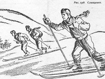 Из истории Хибинского ски-тура