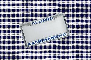 alumni%20plate_edited.jpg