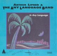 "Arthur Lipner ""In Any Language"""