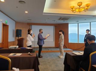 제 8회 학부생 논문경진대회 준우수상 수상