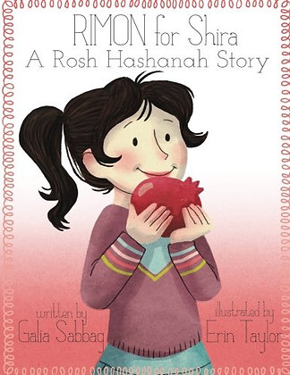 Rimon for Shira - A Rosh Hashanah Story