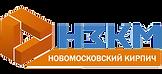 Новомосковский кирпичный завод