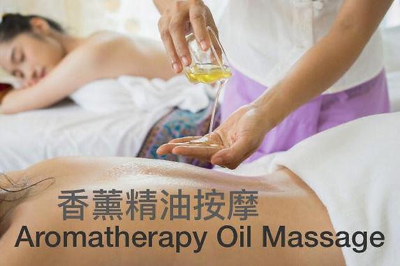 Aromatherapy Oil Massage.jpeg