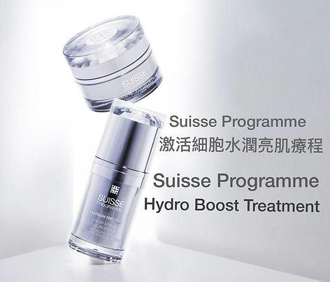 Suisse Programme Hydro Boost Treatment.jpeg