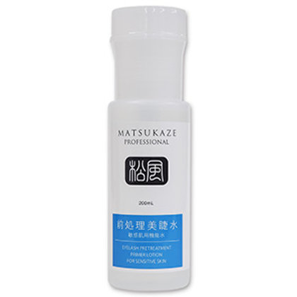 Pretreatment lotion (for sensitive skin)
