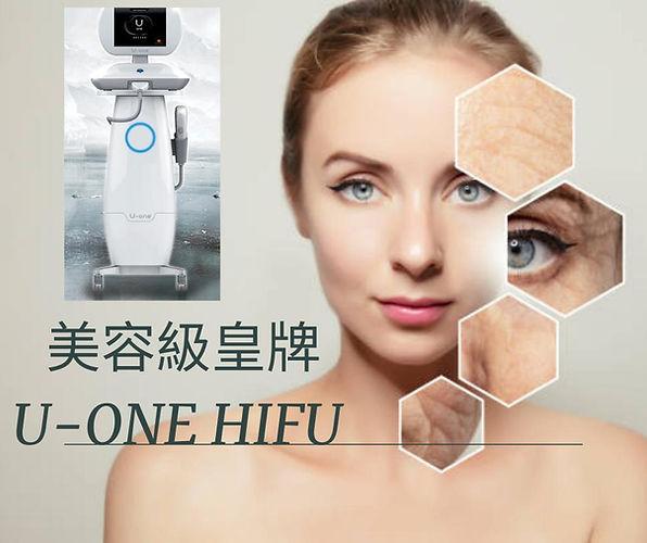 HIFU Tightening Treatment (full face).jp