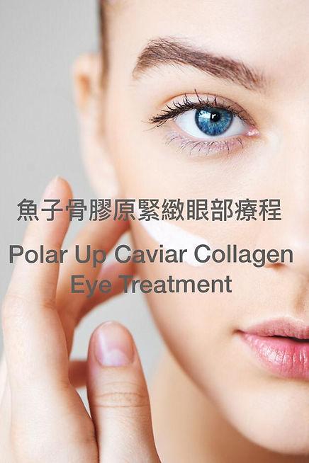 Polar Up Caviar Collagen Eye Treatment.j