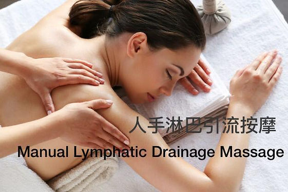 Manual Lymphatic Drainage Massage.jpeg