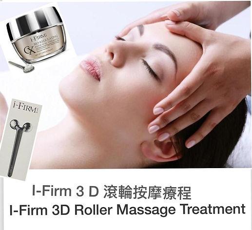 I-Firm 3D Roller Massage Treatment