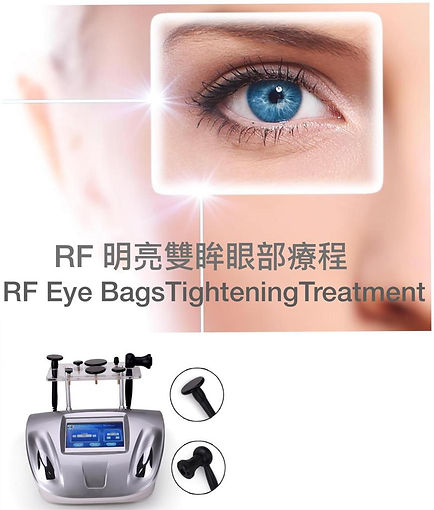 RF Eye Bags Tightening Treatment.jpeg
