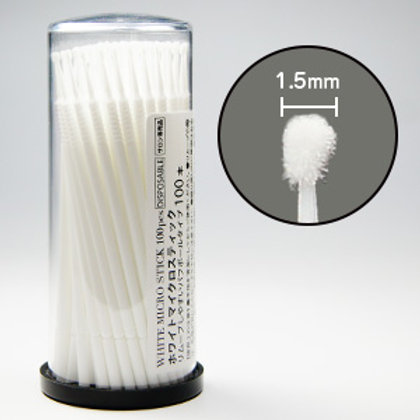 White micro stick(puffball type)