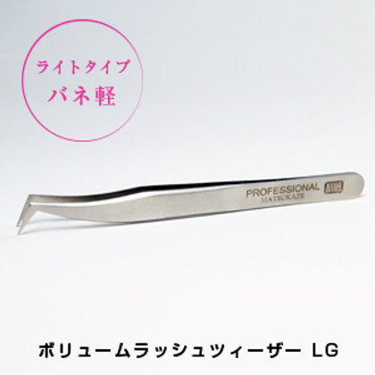 Tweezer for Volume Lash
