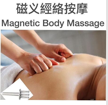 Magnetic Body Massage.jpeg