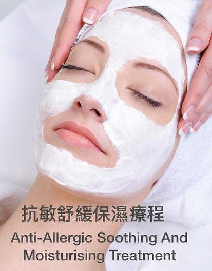 Anti-allergy Soothing Moisturizing Treat