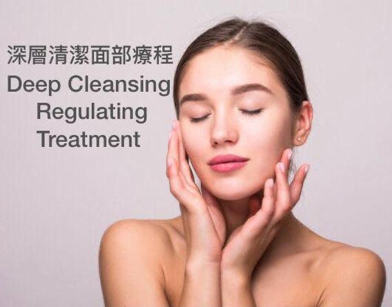 Deep Cleansing Regulating Treatment.jpeg