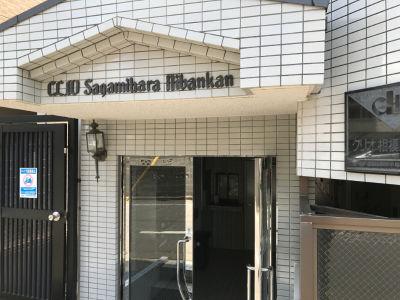 アドリブギタースクールのあるマンション(クリオ相模原弐番館)の入り口