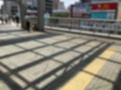 相模原駅前広場へ向かう道