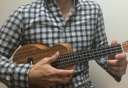 ギター教室 / ウクレレ教室 相模原駅前 アドリブギタースクール ウクレレはギターと同じチューニング【写真】