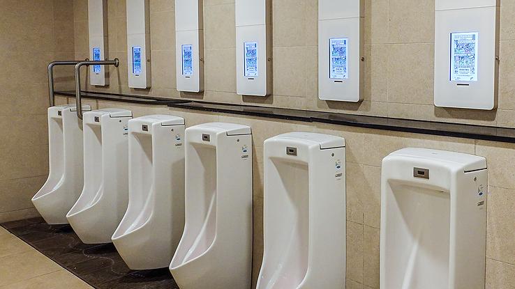 Hit Singapore toilet display