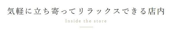 FireShot Capture 1249 - 薬石サロン -温-:ホテルウェル